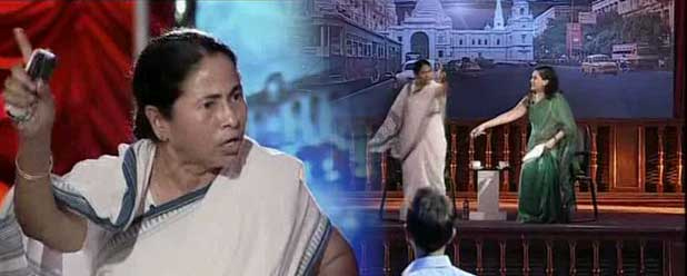 Mamata Banerjee has become tyrannical and unreasonable