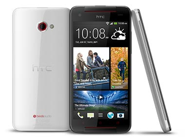 HTC Butterfly S in this photo.
