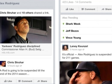 A screenshot of the new Facebook feature, Image courtesy AllThingsD and Facebook.