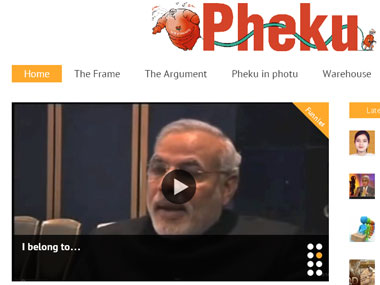 A screenshot of Pheku.in