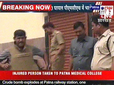 Blast site at Patna railway station. Image courtesy ibnlive