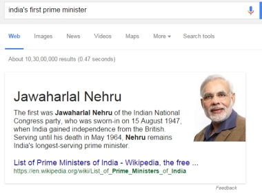 Not the first Prime Minister of India, Narendra Modi. Screenshot from Google