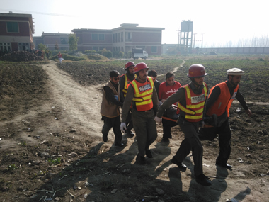 The terror attack on Bacha Khan University in Pakistan killed 20 people. AFP