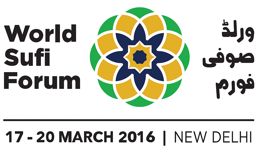 Logo of the World Sufi Forum