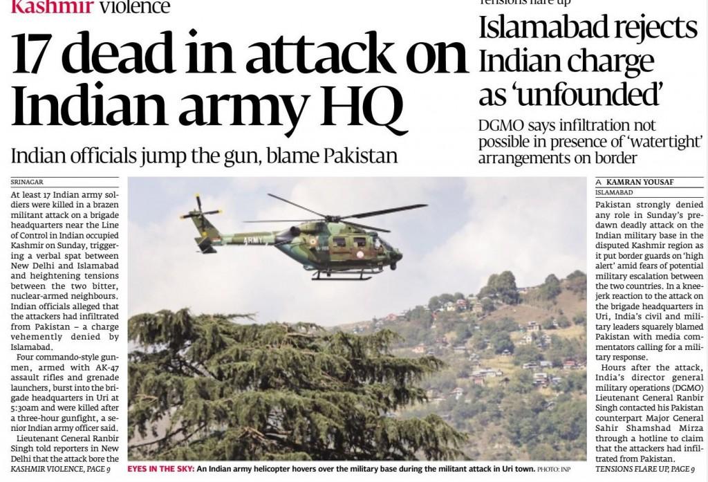 Frontage of Express Tribune on 19 September