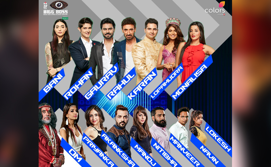 Sunday night, 16 October, marked the grand premiere of Colors' reality TV show, Bigg Boss. Bigg Boss 10 began with a bang, hosted by Salman Khan and with Deepika Padukone as the special guest. The long-awaited line-up of 15 contestants was finally unveiled. And here they are!