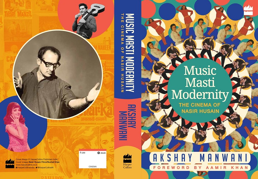 The book will be launched on 22 October at the Jio Mami Mumbai Film Festival, accompanied by a screening of 'Teesri Manzil' and a panel discussion headed by film writer and historian Nasreen Munni Kabir