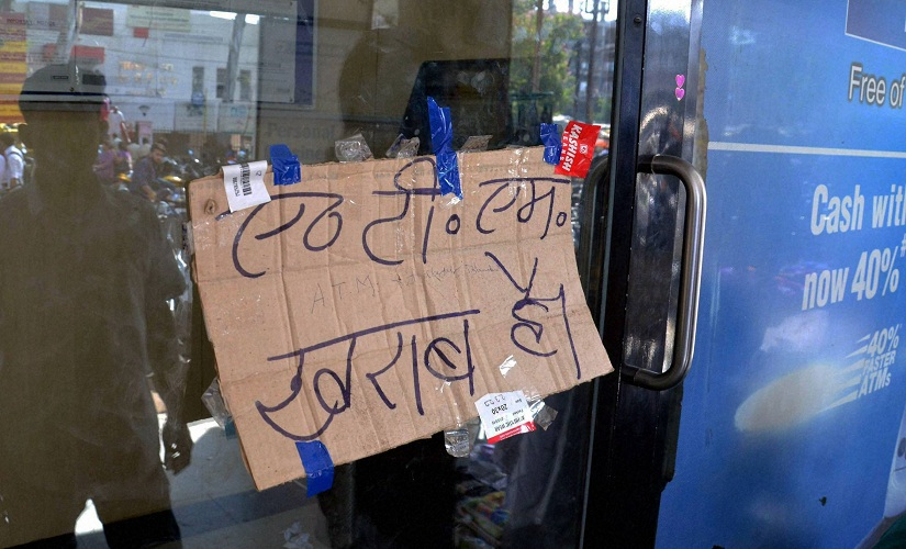 Bhopal: An out of order ATM machine in Bhopal on Friday. PTI Photo (PTI11_11_2016_000254B)