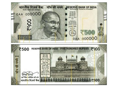 New Rs 500 note. Image: RBI