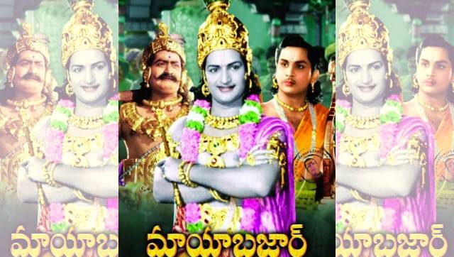 Detail from poster, Mayabazar