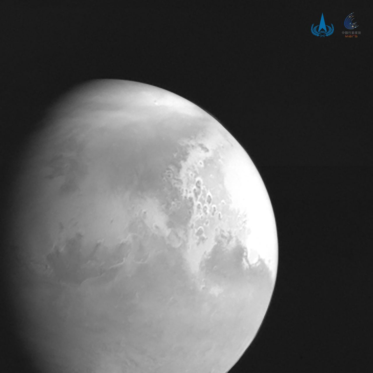 China's space probe has sent back its first image of Mars and is scheduled to touch down on the Red Planet later this year. Image Courtesy: China National Space Administration